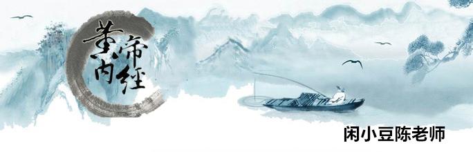 20210907黄帝内经-鸡皮疙瘩是寒入侵,阳气是身体之宝